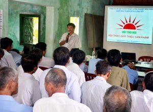 Hội thảo Tổng kết mô hình thử nghiệm NPK hiệu Mặt Trời Mới tại Tuy Hòa , Phú Yên